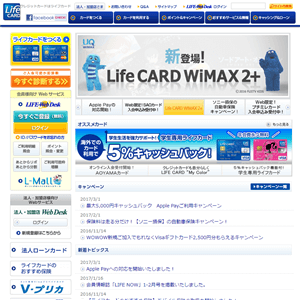 LIFE-Web Desk